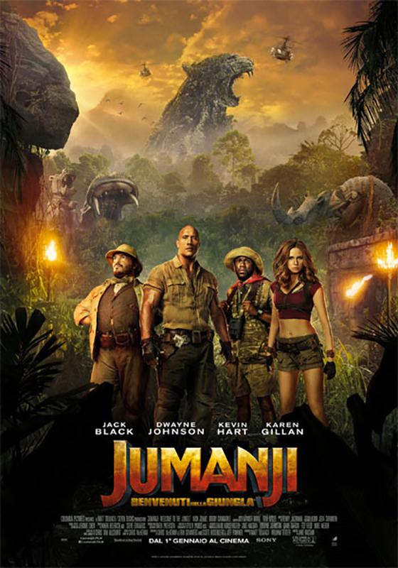Jumanji: Benvenuti nella giungla (2018)