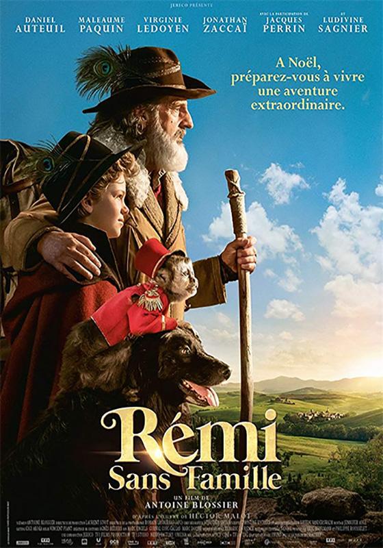 Remi (2019)