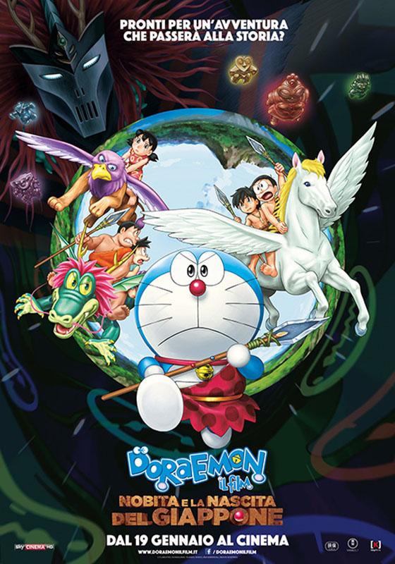 Doraemon - Nobita (2017)