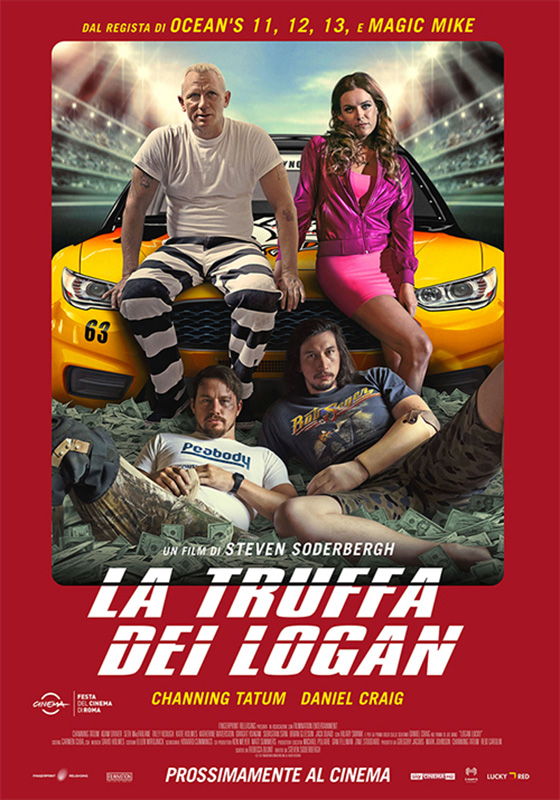 La truffa dei Logan (2018)