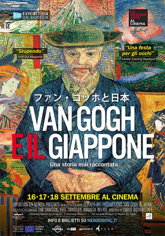 Van Gogh e il Giappone (2019)